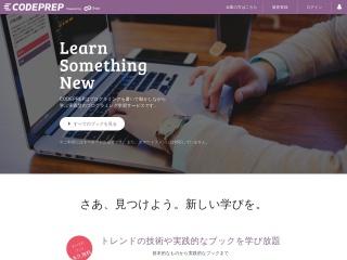 Screenshot of codeprep.jp