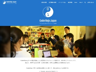 Screenshot of coderdojo.jp
