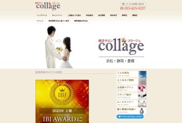 Screenshot of collage-hamamatsu.com