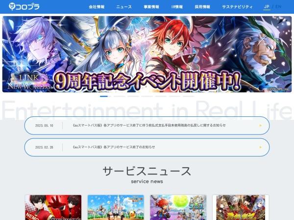 Screenshot of colopl.co.jp
