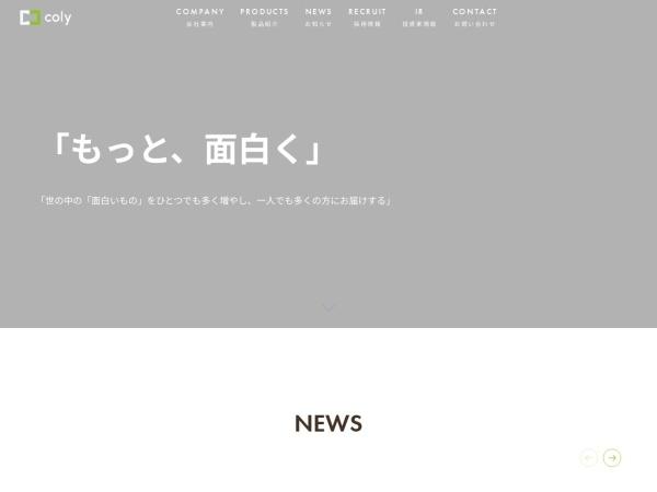Screenshot of colyinc.com