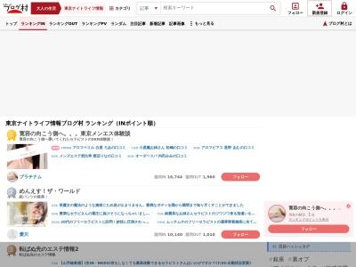 https://comfort.tokyo/