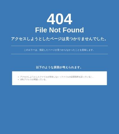Screenshot of comic.mag-garden.co.jp