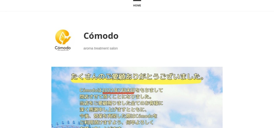 Screenshot of comodo.storeinfo.jp