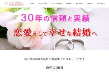 Screenshot of conet21.jp