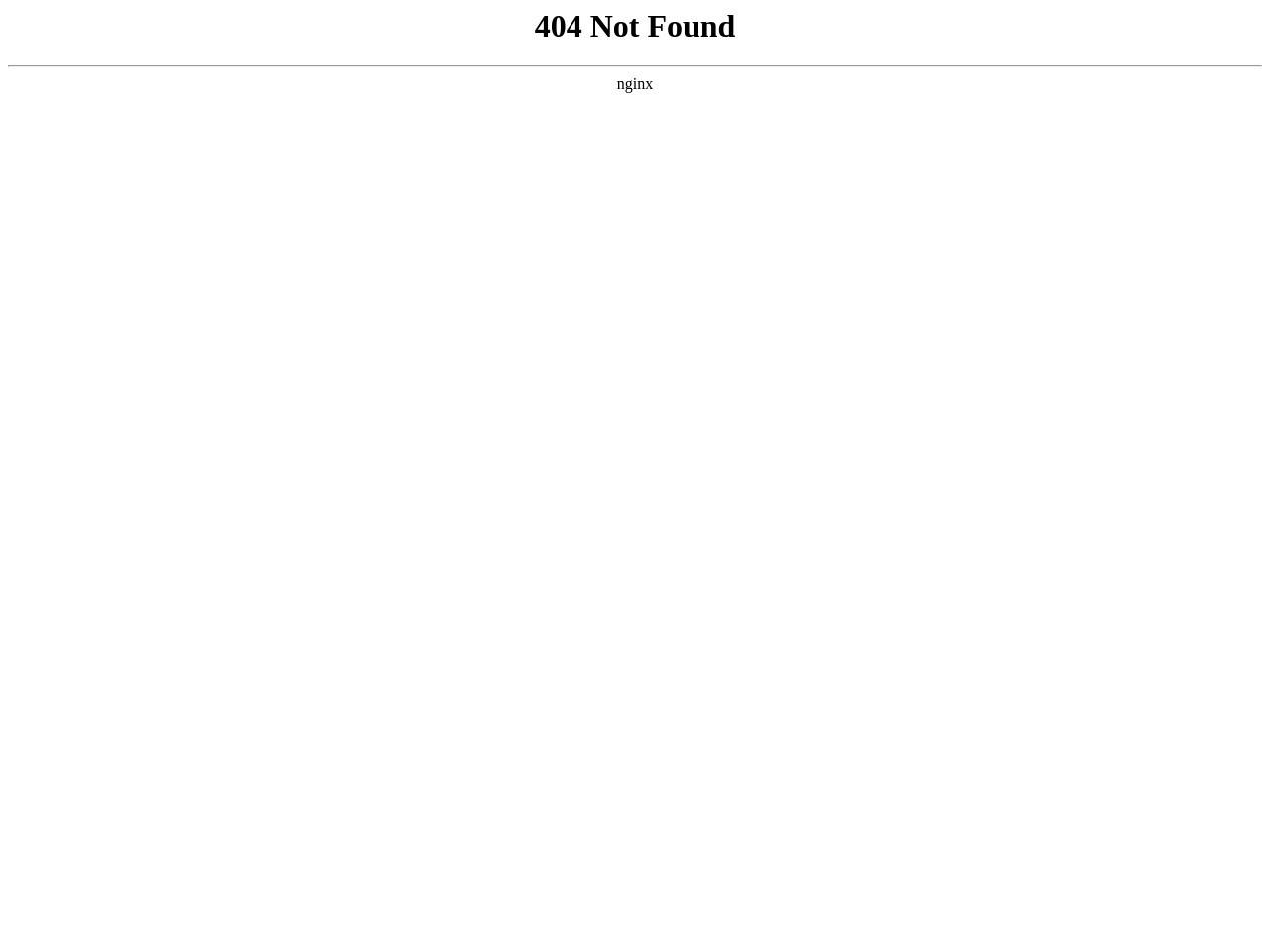 Captura de pantalla de consumer.huawei.com