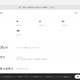 Google Fit対応の小型スマートウォッチ ―「Mi Band」がおすすめ 15