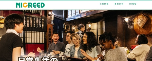 Screenshot of corp.micreed.co.jp