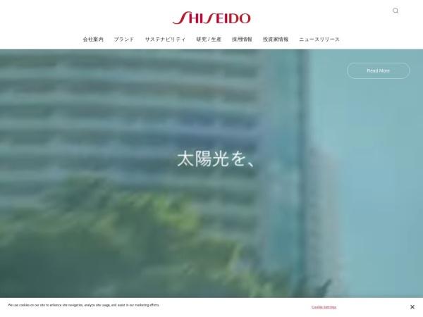 Screenshot of corp.shiseido.com