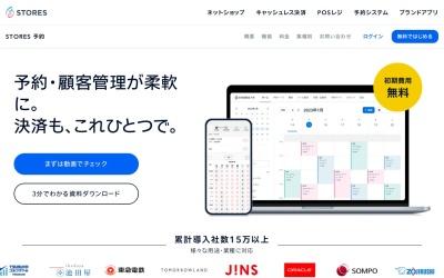 Screenshot of coubic.com