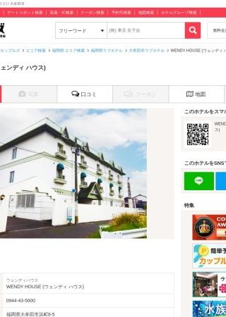 https://couples.jp/hotel-details/52233