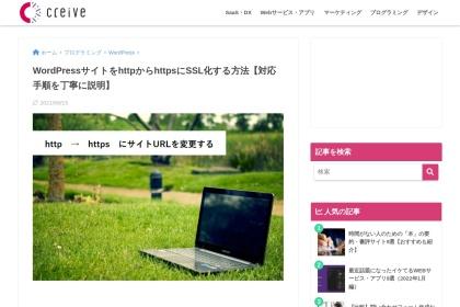 Screenshot of creive.me
