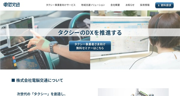 Screenshot of cybertransporters.com
