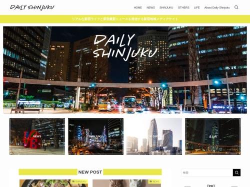 Daily Shinjuku