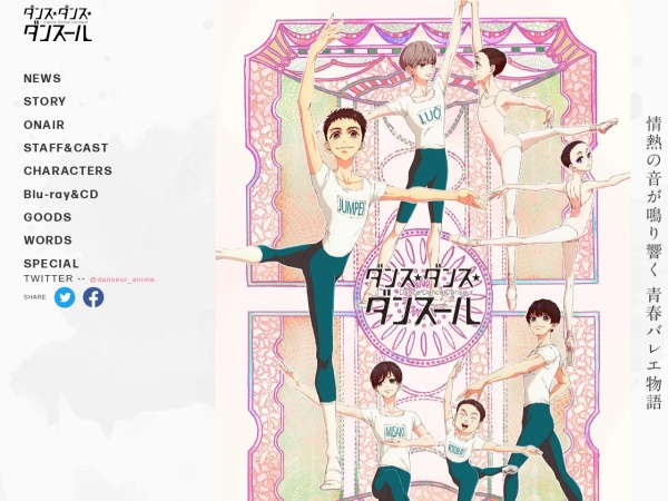 Screenshot of danseur-anime.com