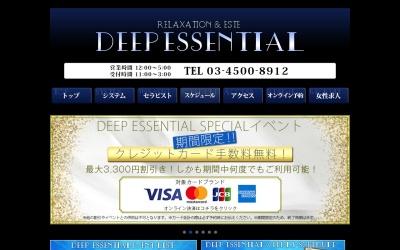Screenshot of deep-premium.com