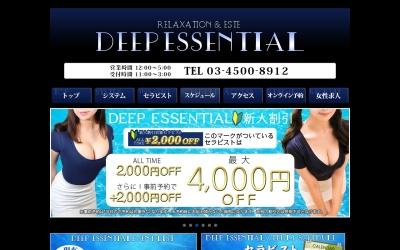 Screenshot of deep-yokohama.com