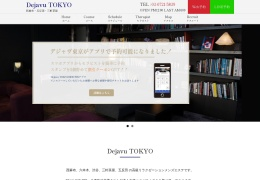 Screenshot of dejavu.tokyo
