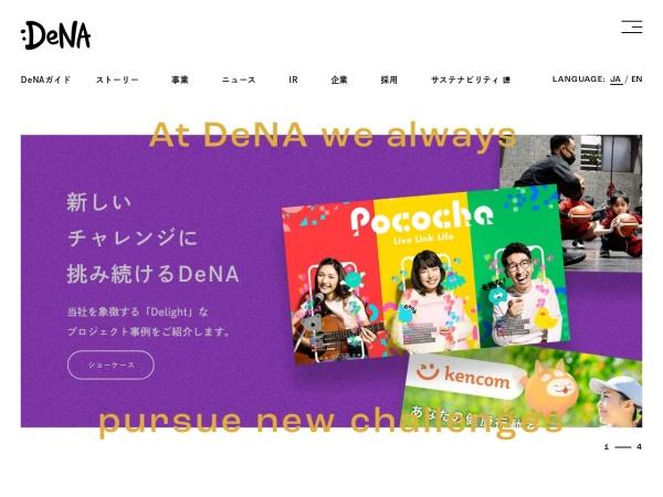 Screenshot of dena.com