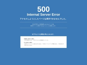 https://denwa-rental.jp