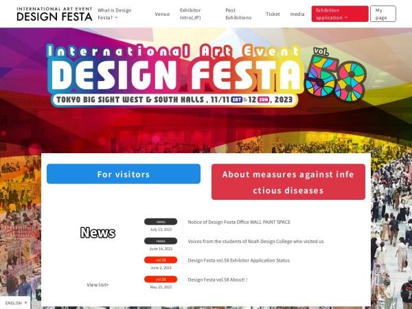 https://designfesta.com/