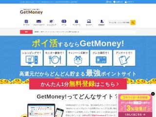 Screenshot of dietnavi.com