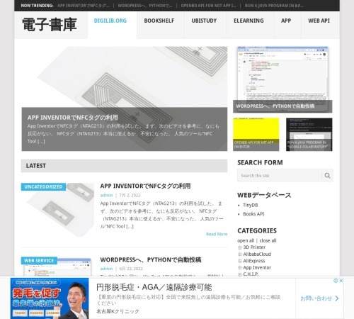 Screenshot of digilib.org