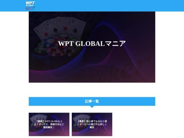 Screenshot of dis-cover.jp