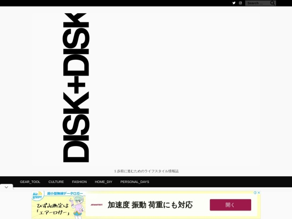 https://diskdisk.link/color-box-of-nitori