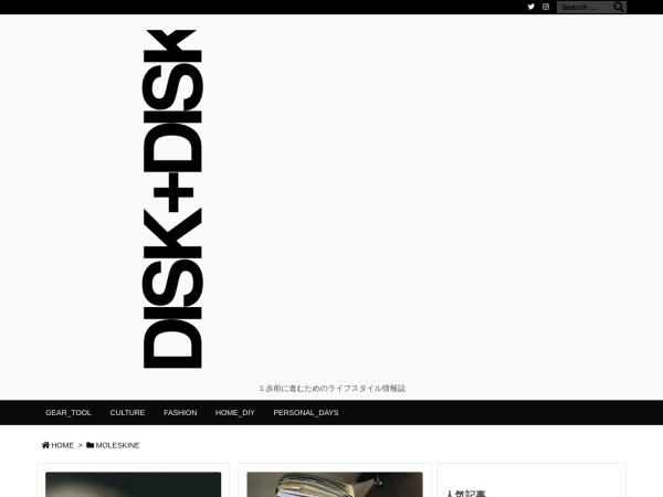 diskplusdisk-moleskin