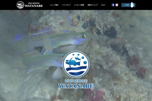 Screenshot of diving-ishigaki.com