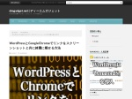https://dmgadget.net/wordpress-createlink-browsershots/