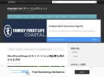 https://dmgadget.net/wordpress-stinger3-sidebar-popular-posts/
