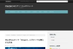 https://dmgadget.net/wordpress-stinger5-child-theme/