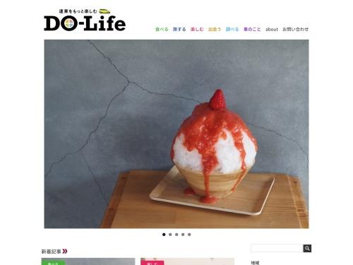 DO-Life