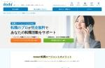 Screenshot of doda.jp