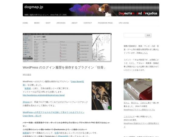 Screenshot of dogmap.jp