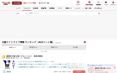Screenshot of dolcevita.tokyo