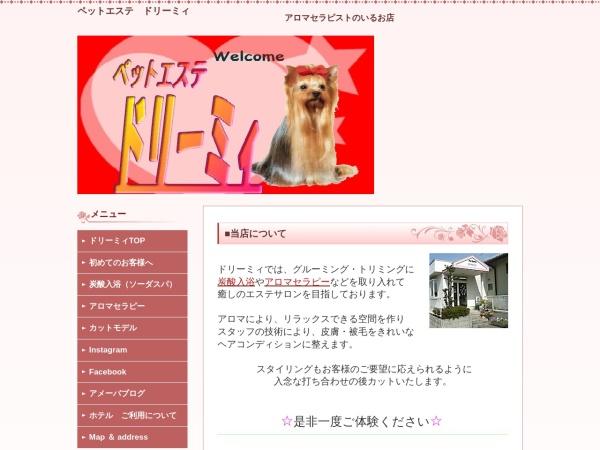 Screenshot of dreamy65-4661.jimdo.com