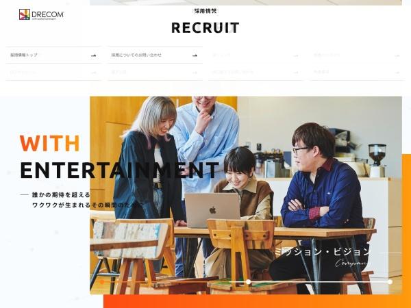 Screenshot of drecom.co.jp