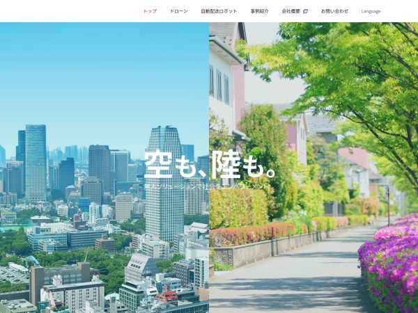 Screenshot of drone.rakuten.co.jp