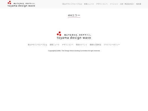 Screenshot of dw.toyamadesign.jp