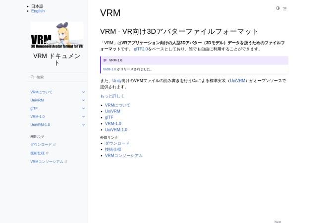 Screenshot of dwango.github.io