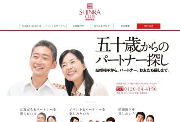 Screenshot of e-shinra.jp