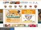 Screenshot of e-shop.yoshinoya.com