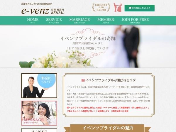 https://e-venz.com/bridal/