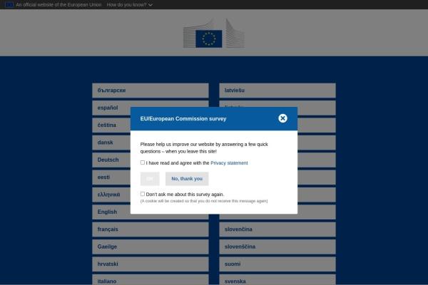 EU欧州委員会|有機農業関連サイト