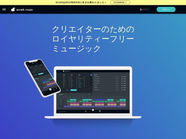 Screenshot of ecrettmusic.com