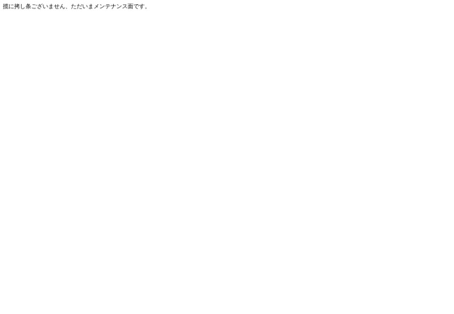 Screenshot of ed-netclinic.com