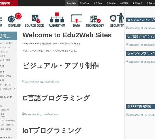 Screenshot of edu2web.com